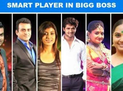 Who Is The Smart Player In Kannada Bigg Boss Season 3? - Polls